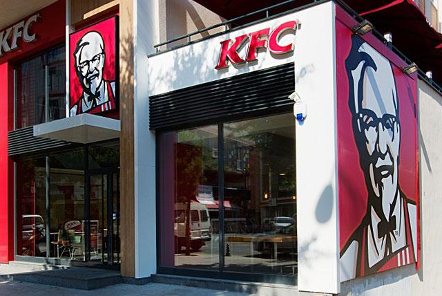 """KFC'den Herkesi Mutfağına Davet Eden """"Mutfak Ortada"""" Projesi"""