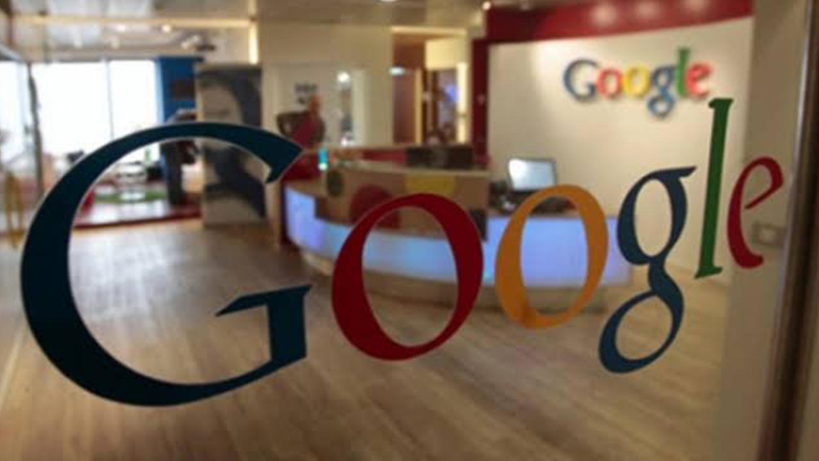 Google 5 Şubat'ta İfade Verecek