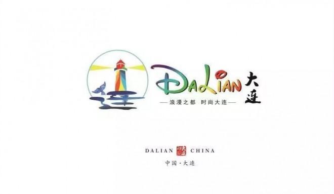 Çin'de Tasarım Ödülü Alan Bir Şehir Logosu, Disney'in Logosuna Benzerliği ile Tepki Çekti