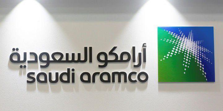 Saudi Aramco Değerini 1.7 Trilyona Yükselterek Dünyanın En Değerli Şirketi Oldu