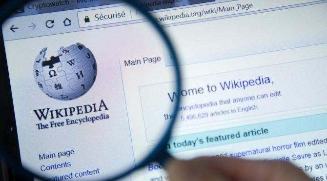 Anayasa Mahkemesi'nin Wikipedia ile İlgili Gerekçeli Kararı Açıklandı