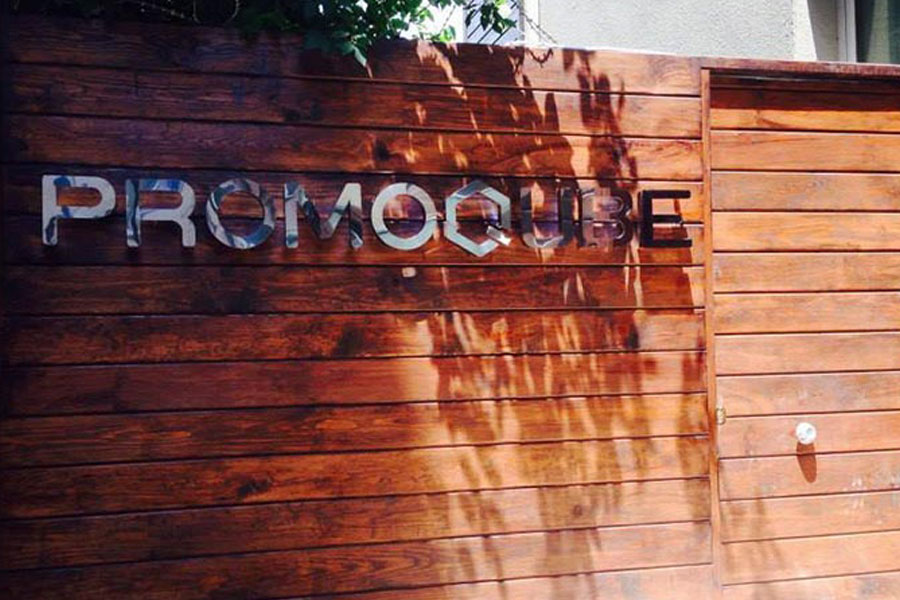 Reklam Ajansı Promoqube 10. Yılını Kutluyor