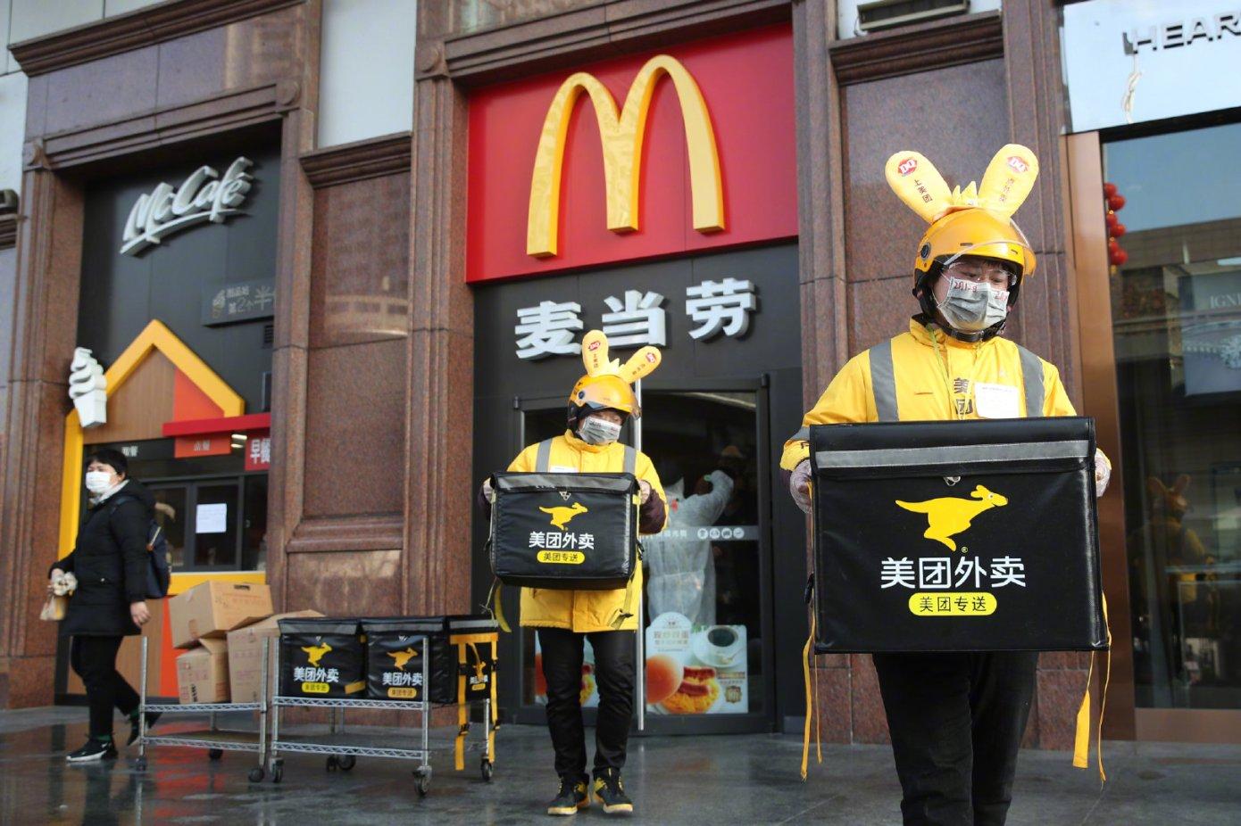 Çinli Yemek Teslimat Devi Meituan'ın Değeri, Salgın Sayesinde 100 Milyar Doları Geçti