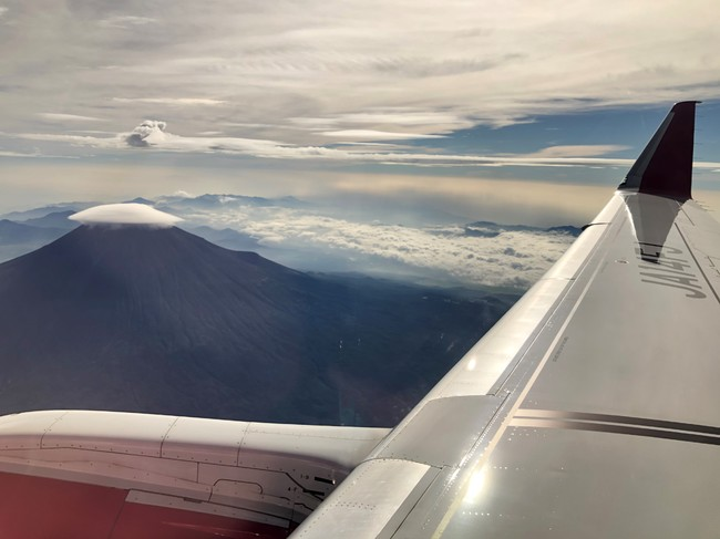 Fuji Dağı'na Turistik Uçuşlar Başladı