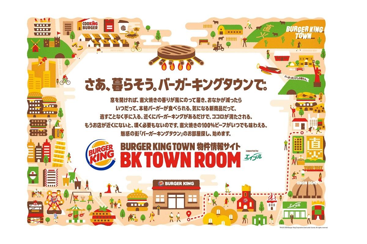 Burger King, Müşterileri İçin Emlak Portalı Açtı