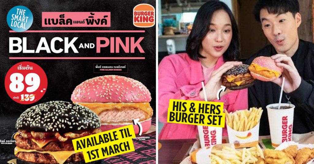 Burger King Tayland'dan Sevgililer Günü'ne Özel Pembe ve Siyah Burgerler