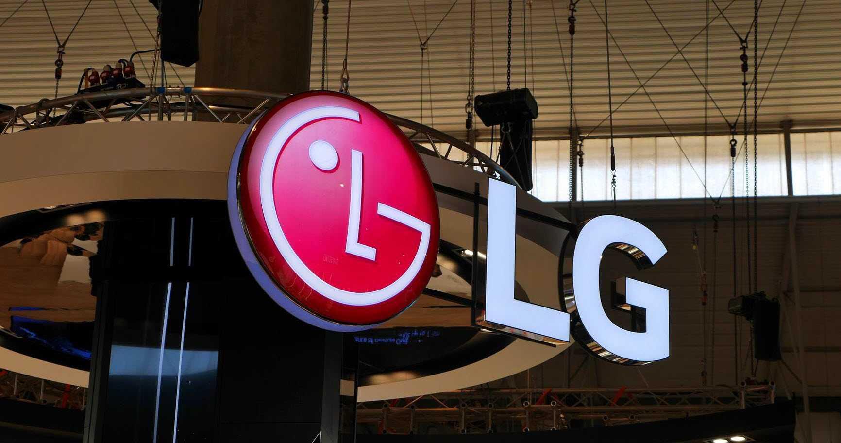 LG, Akıllı Telefon Pazarından Çekildiğini Doğruladı