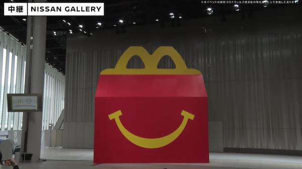 McDonald's, Japonya'daki 50. Yıl Dönümü için Nissan ile İş Birliği Yaptı
