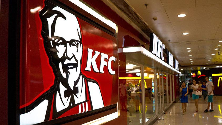 KFC Türkiye'de Üst Düzey Atama