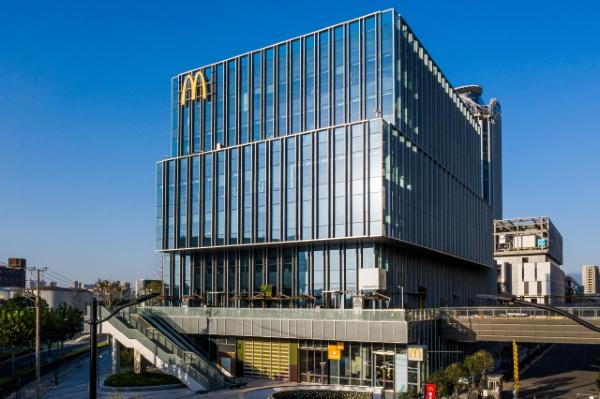McDonald's, yıldönümü kutlamaları için NFT yayınlayacak